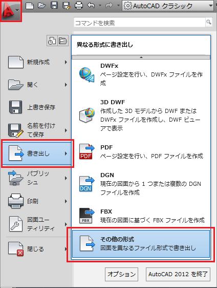 エクセル に pdf を 貼る